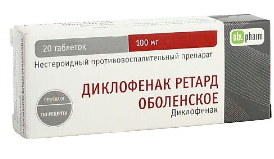Считается одним из самых эффективных препаратов для снятия боли