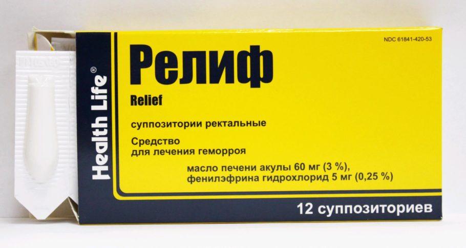 Назначают комплексные препараты – «Релиф», «Анузол», «Нигепан», «Проктоседил», «Литовит-Б»