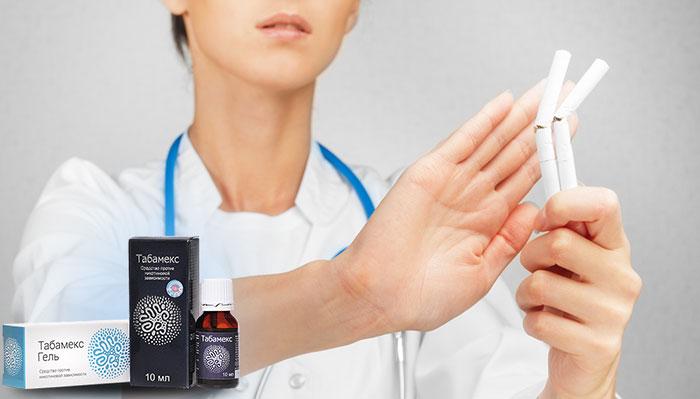 Эффективность капель Табамекс подтверждена сертификатами качества и необходимыми разрешениями Министерства здравоохранения