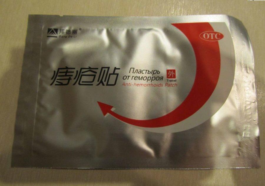 Упаковка антигеморроидального пластыря