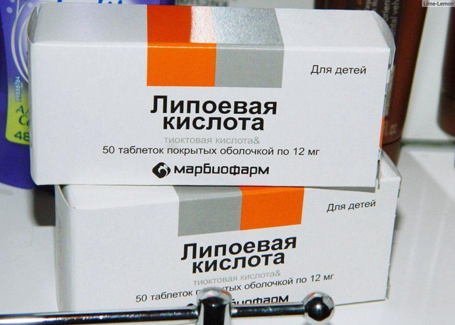 таблетки Липоевая кислота – препарат-антиоксидант