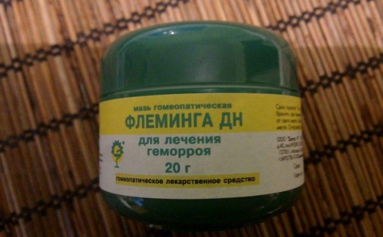 Это гомеопатическое средство для наружного леченияАктивными веществами препарата стали оксид цинка, календула, ментол, гамамелис, эскулюс, а также вазелин