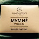 Мумие - малоизвестный и безопасный метод похудеть! Правила применения