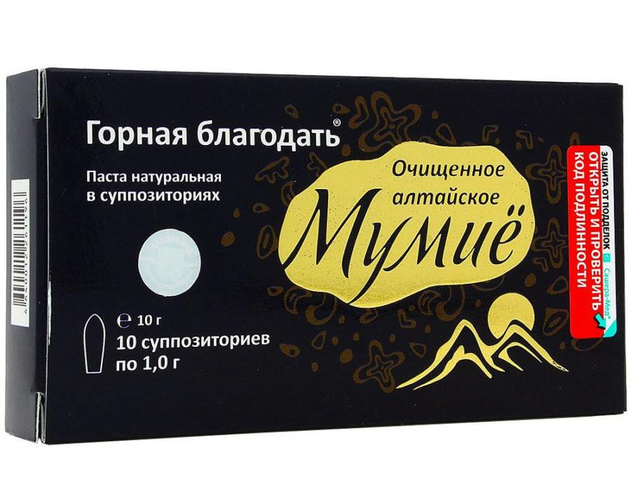 Мумие содержит витамины, микроэлементы, стимуляторы, воздействующие на скорость протекания регенеративных процессов в организме человека