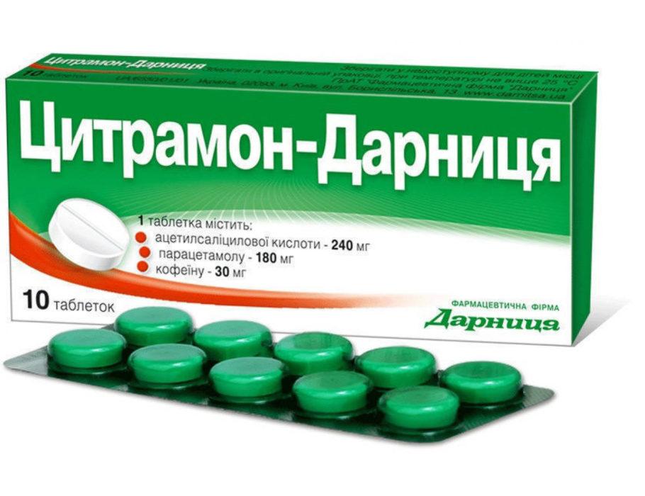 Препараты эти не должны приниматься длительно — к ним развивается привыкание