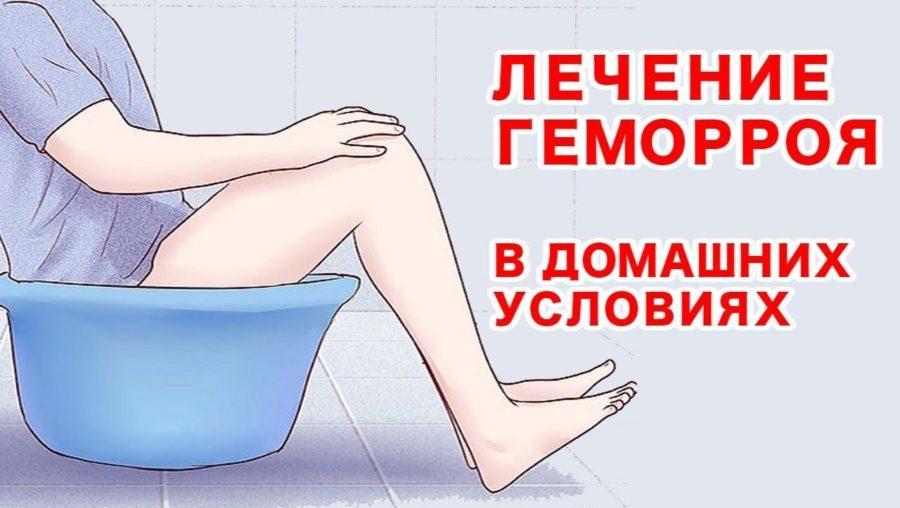 Человек сидит в ванночке