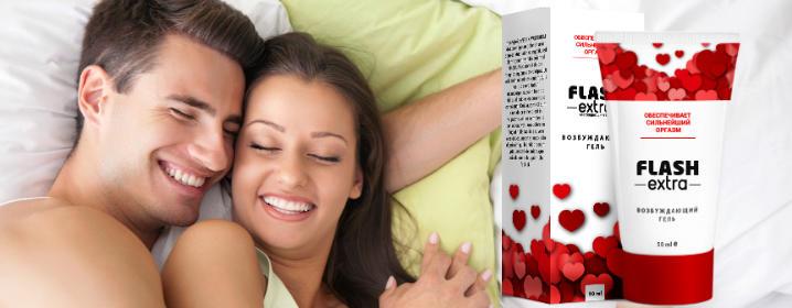 Инновационная разработка позволяет многим парам сохранить отношения, улучшить интимную жизнь и избавиться от комплексов в постели
