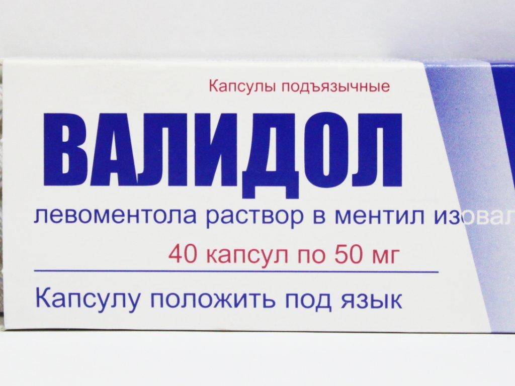 Упаковка капсул Валидол