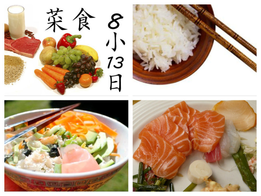 На протяжении всех 14 дней японской диеты необходимо отказаться от соли, поскольку она способствует задержке лишней жидкости в организме