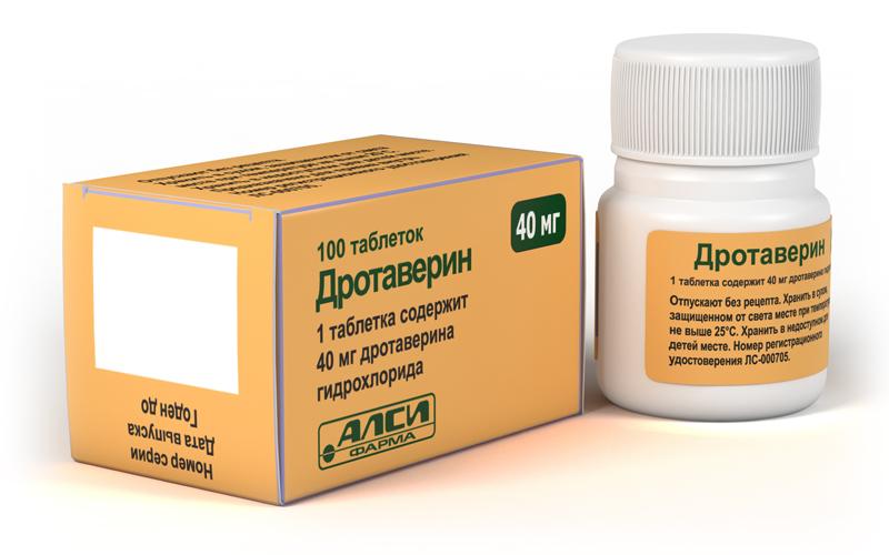 Упаковка таблеток дротаверин