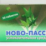 Таблетки Ново-Пасит
