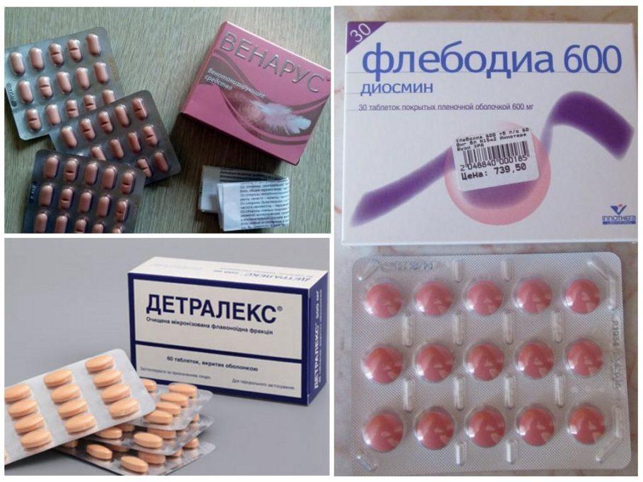 венарус, флебодиа 600, детралекс