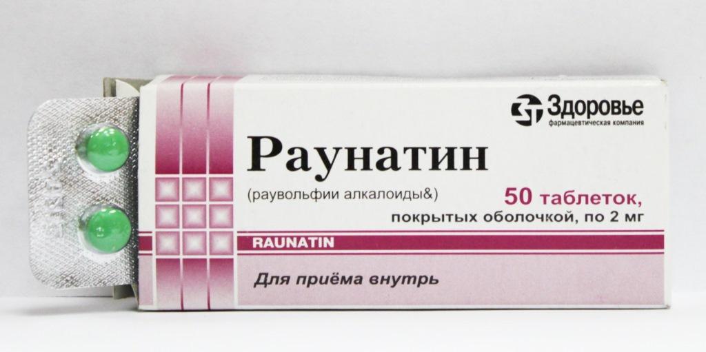 Препарат Раунатин