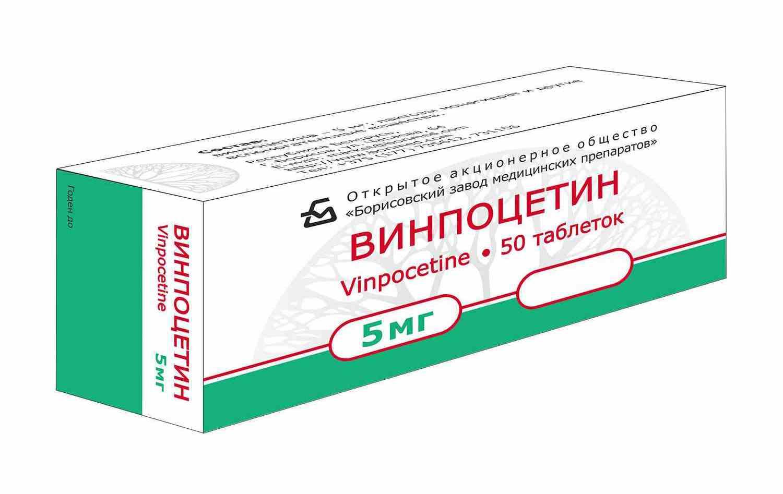 Упаковка препарата Винпоцетин