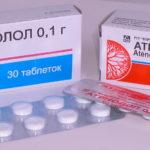 Инструкция по применению Атенолол. Обзор препарата