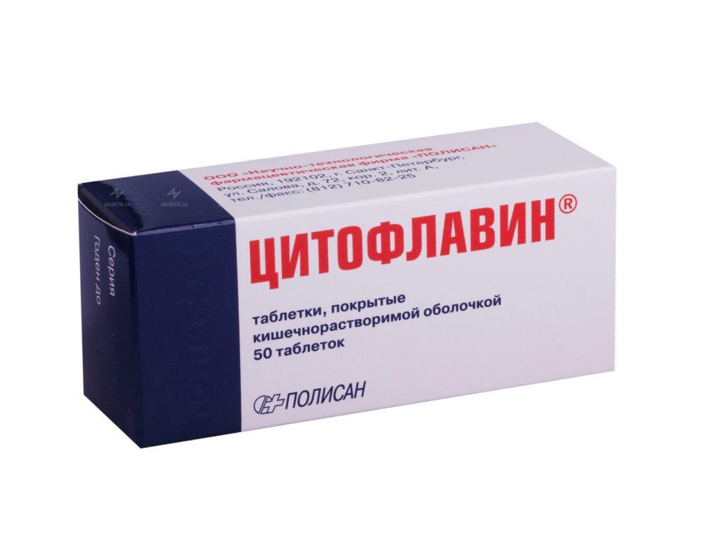 Препарат Цитофлавин