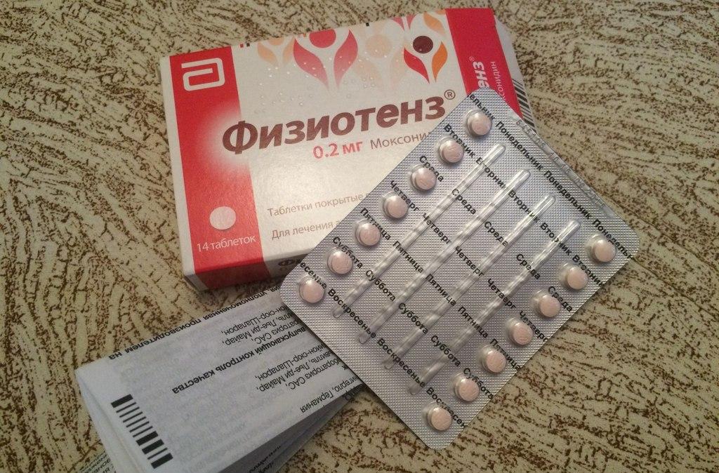 Таблетки Физиотенз