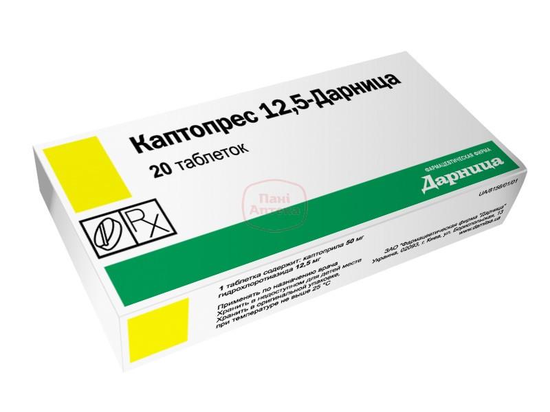 В связи с немалым списком противопоказаний и множеством побочных эффектов, не всем больным для терапии высокого давления может быть назначен «Капозид»