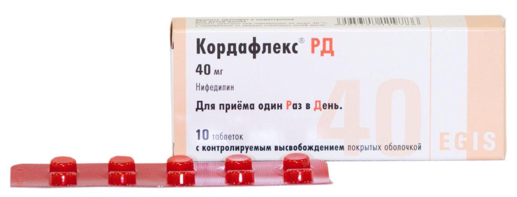 Таблетки Кордафлекс