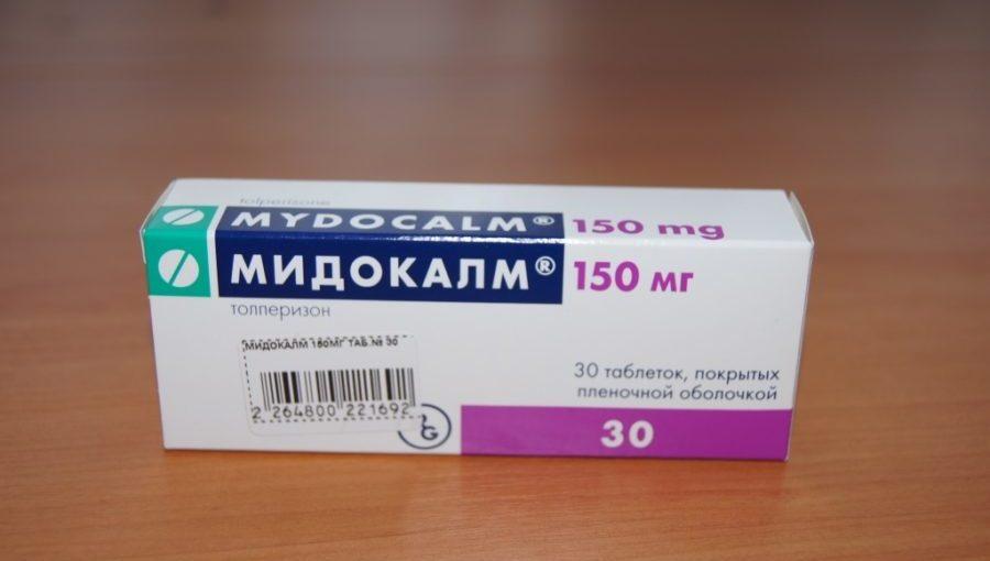 Медикамент способен уменьшать уровень артериального давления благодаря спазмолитическому действию