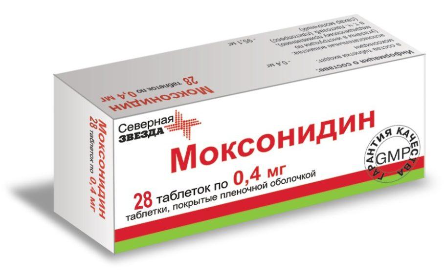 Упаковка таблеток Моксонидин