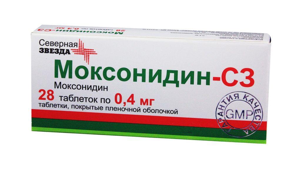Упаковка препарата Моксонидин