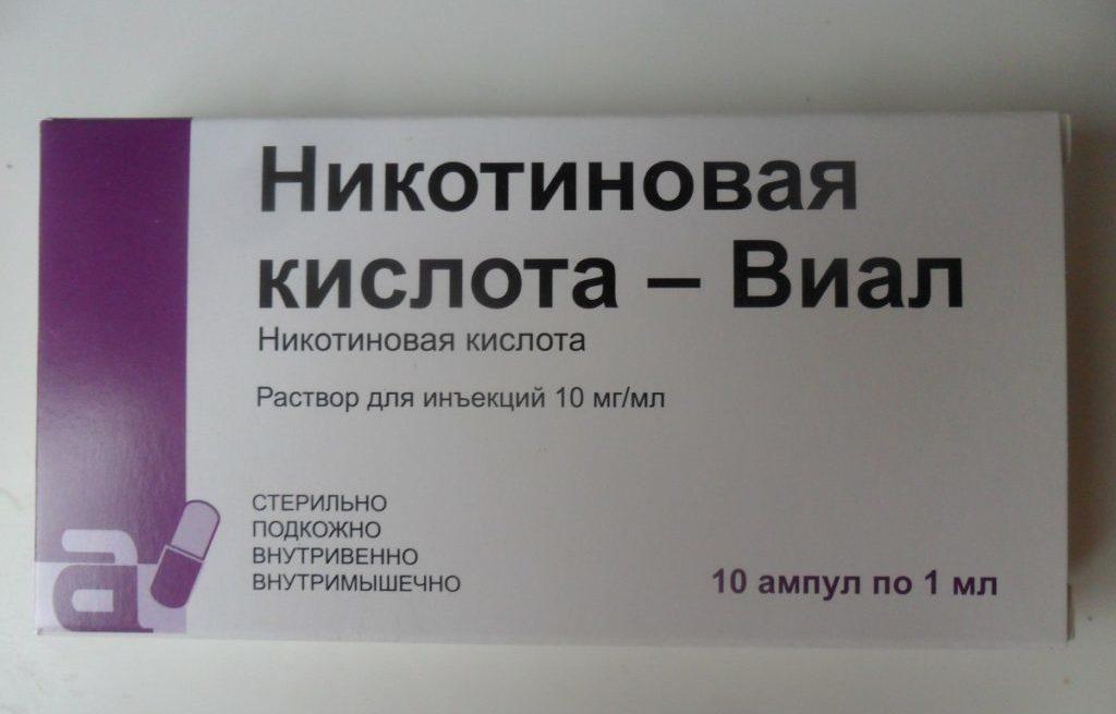 Упаковка никотиновой кислоты