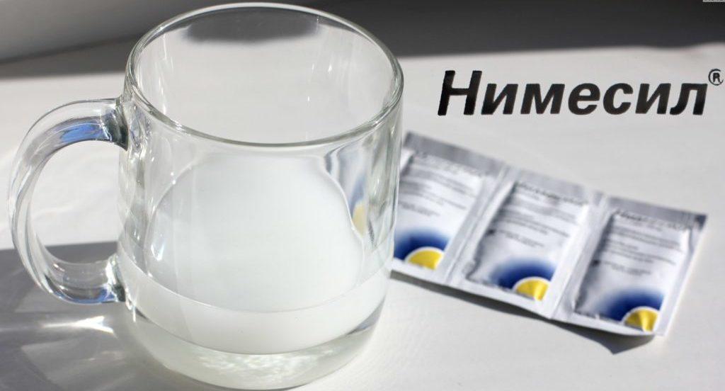 Препарат Нимесил