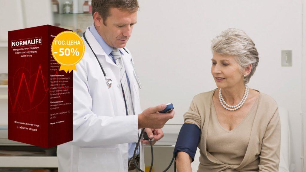 Доктор меряет давление пациентке