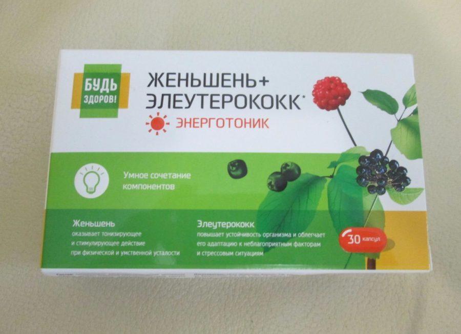 Упаковка капсул Женшень + Элеутерококк