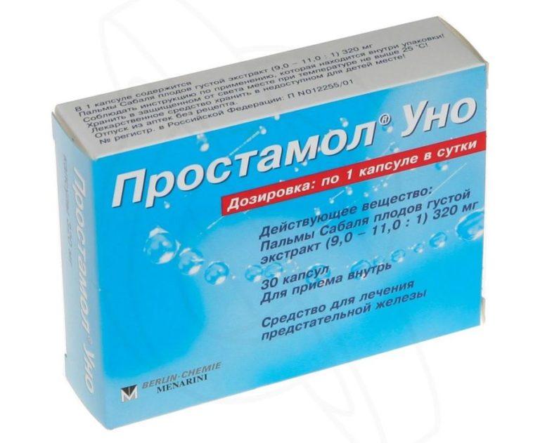 таблетки для улучшения кровообращения при простатите