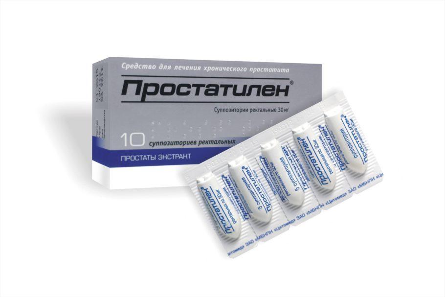 Также в последние годы лечение хронического простатита проходит с использованием препаратов, ранее для этой цели не применявшихся