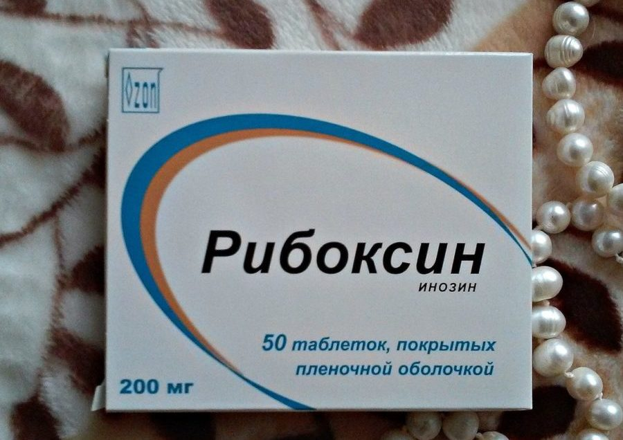 Упаковка препарата Рибоксин