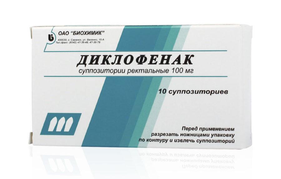 ректальные суппозитории диклофенак