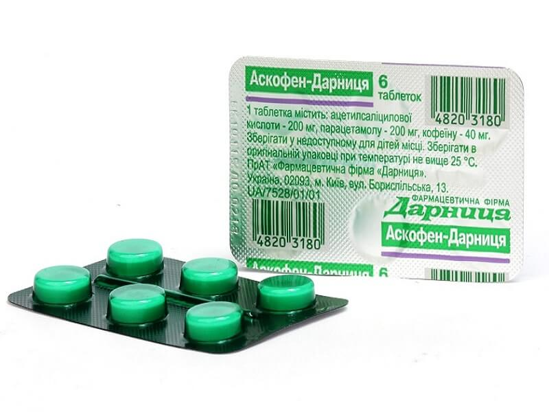 Упаковка таблеток Аскофен