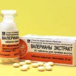 Упаковка таблеток валерианки