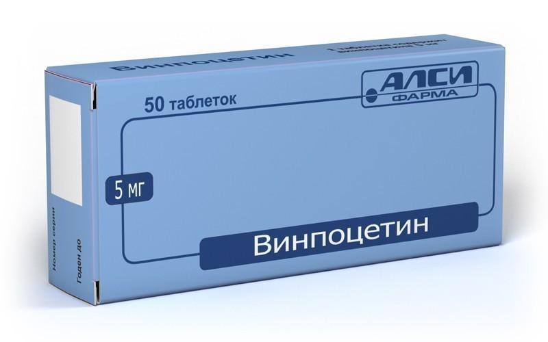Препарат назначается лечащим врачом индивидуально для каждого пациента