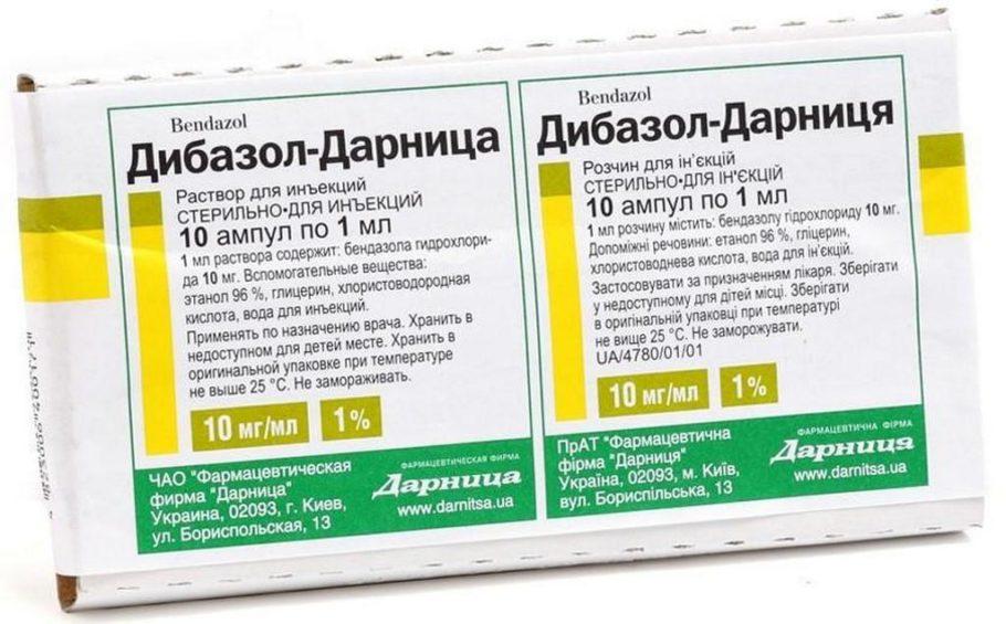 Дибазол относится к группе миотропных спазмолитиков