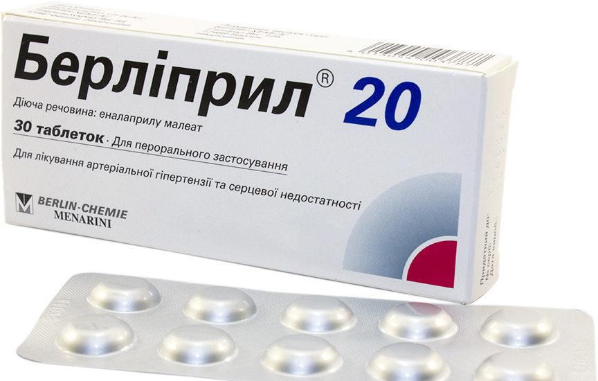 Эналаприл, являющийся действующим веществом Берлиприла, относится к группе ингибиторов ангиотензинпревращающего фермента