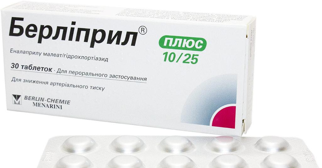 Таблетки Берлиприл 10: инструкция по применению, отзывы