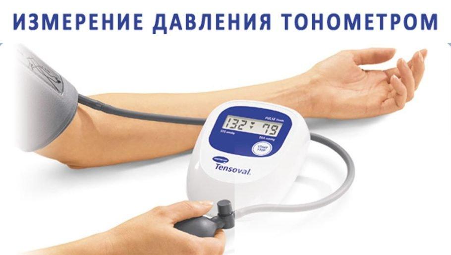 электронный измеритель давления