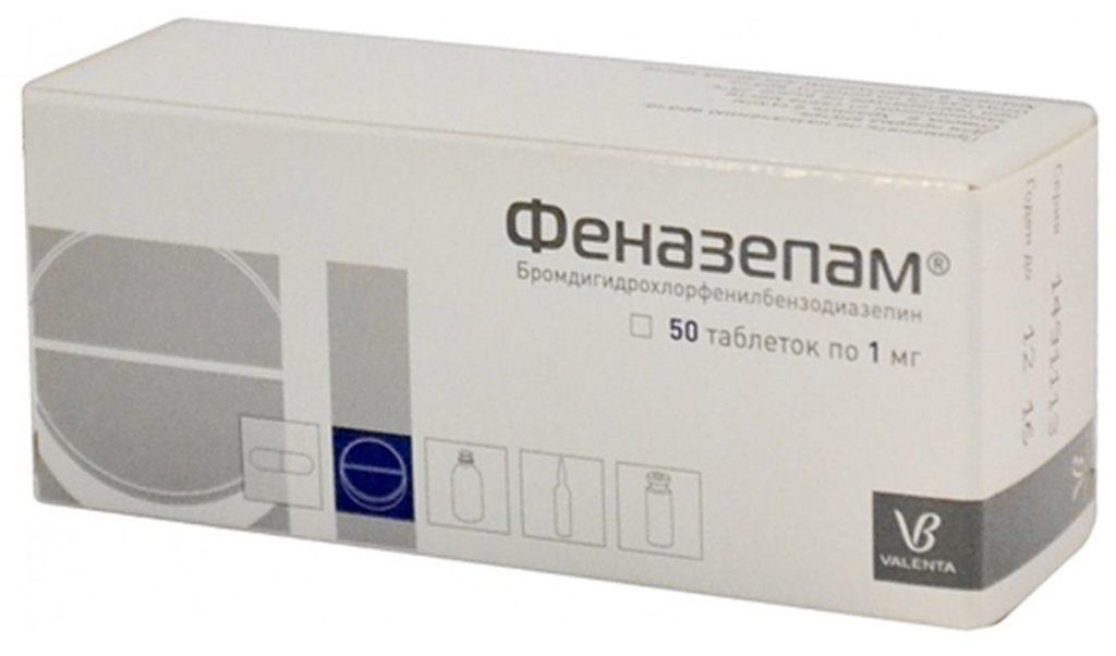 Упаковка препарата Феназепам