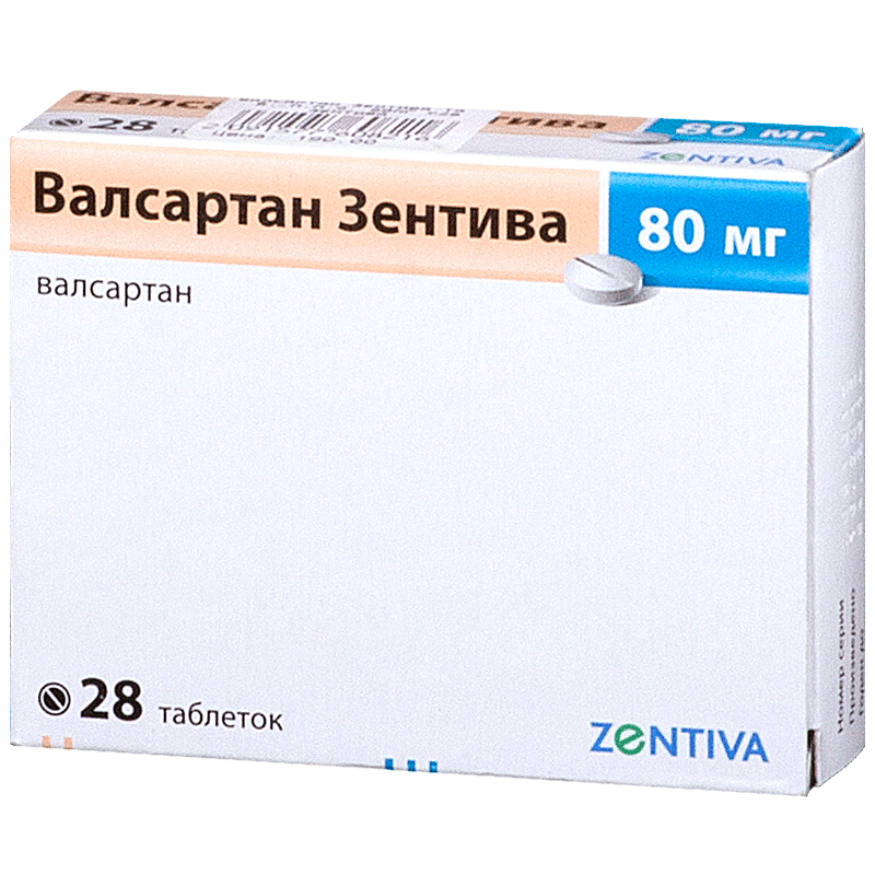 Упаковка таблеток Валсартан Зентива