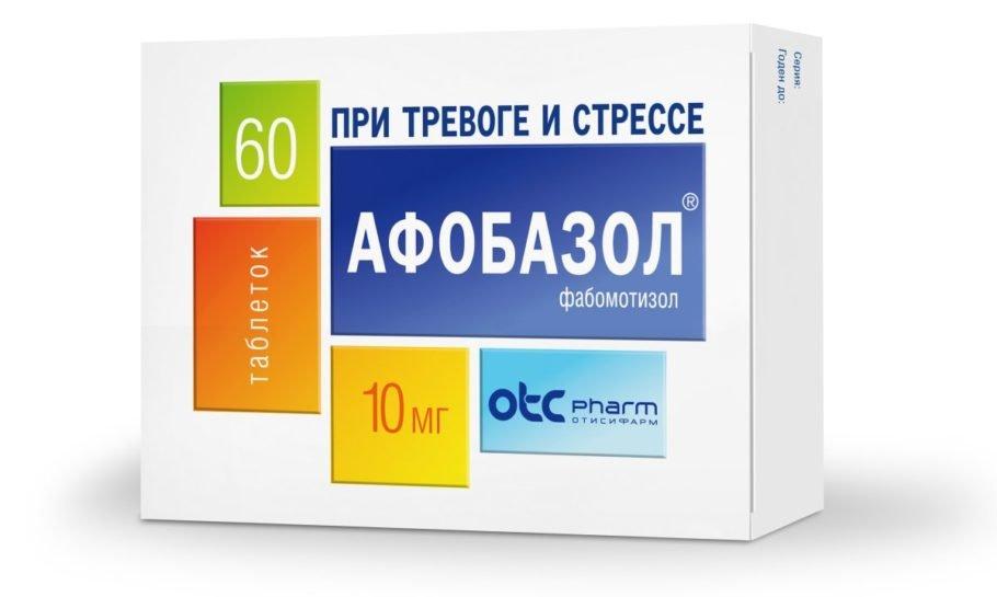 Таблетки Афобазол