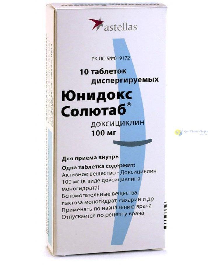 коробка юнидокс солютаб