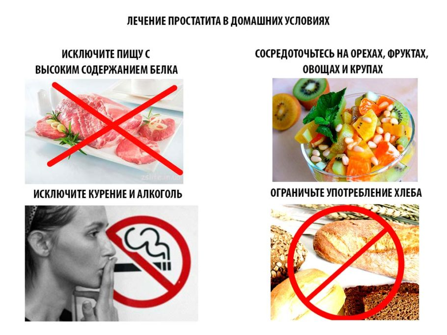 Полезно регулярно включать в меню морскую капусту, водоросли (фукус, ламинарию), морскую рыбу