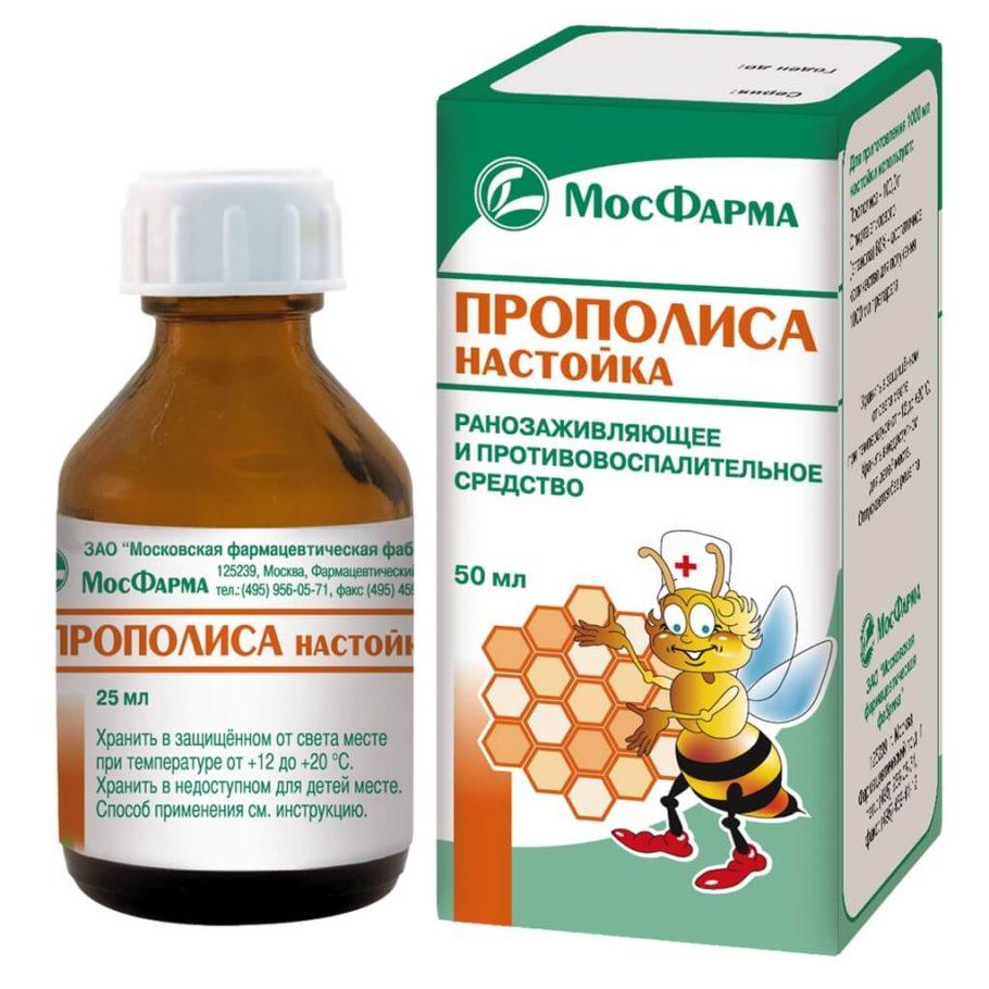 Лекарственное средство стимулирует функции иммунной системы и активирует процессы регенерации тканей