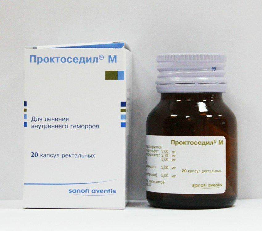 В состав препарата включено более шести компонентов, в результате чего он оказывает сразу несколько эффектов