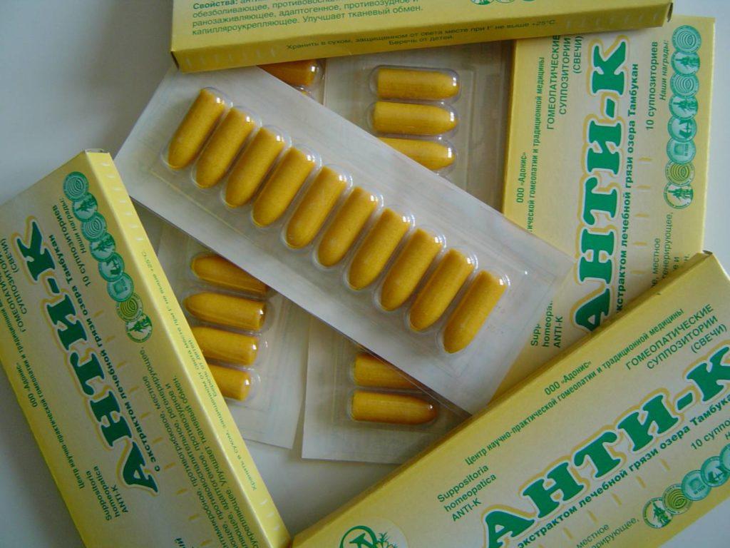 Свечи для лечения простатита на основе прополиса средство от простатита у мужчин витапрост