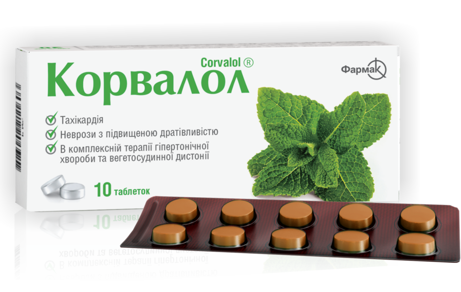 Упаковка препарата Корвалол